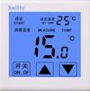 温控器|8817/16WD、16SD|电采暖温控器