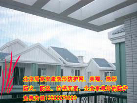 高端品质隐形防护网 智能防盗窗 防护栏网 隐形纱窗 金刚网厂家海