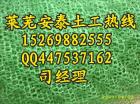 黑龙江齐齐哈尔塑料网垫透水管哪里卖