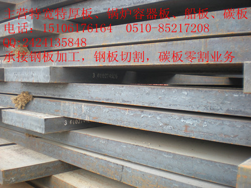 钢板切割 钢板加工 钢板下料数控切割