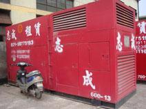 桂林[二手]出租发电机桂林[二手]租赁发电机桂林[二手]发电机