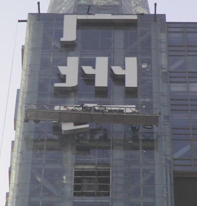 广州幕墙打胶,广州幕墙换胶,广州幕墙玻璃更换,广州幕墙漏水维修,
