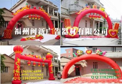 福州拱门生产厂家、福州拱门出租、福州充气拱门
