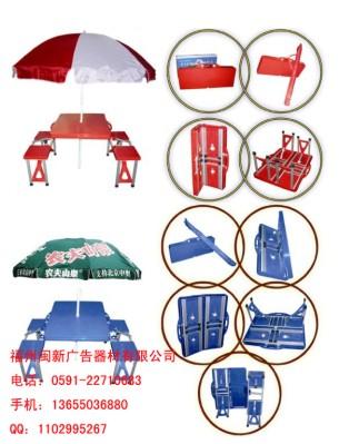 福州折叠桌椅,折叠桌椅,广告桌椅