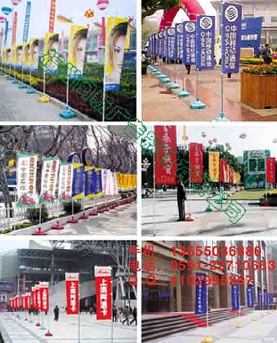 福州道路旗,福州马路彩旗,福州广告旗