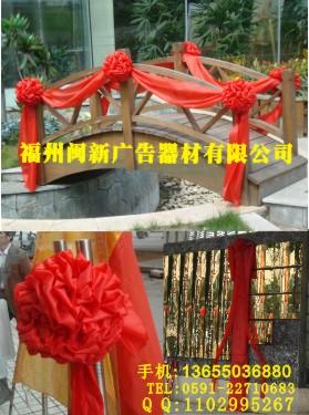 福州剪彩红花,剪彩拉花,大红花,福州开业剪彩礼花