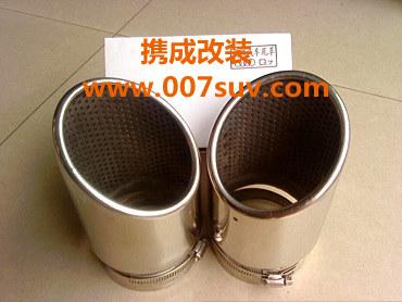 奥迪Q7尾喉 奥迪Q7排气管 不锈钢排气管