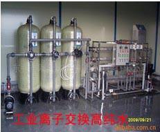 离子交换高纯水超纯水水处理设备