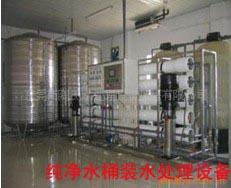 饮用纯净水矿泉水桶装水软化水处理设备