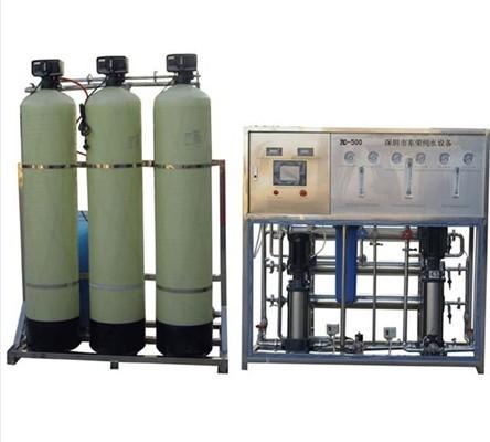 石油化工制药电子食品锅炉行业用反渗透高纯水超纯水设备