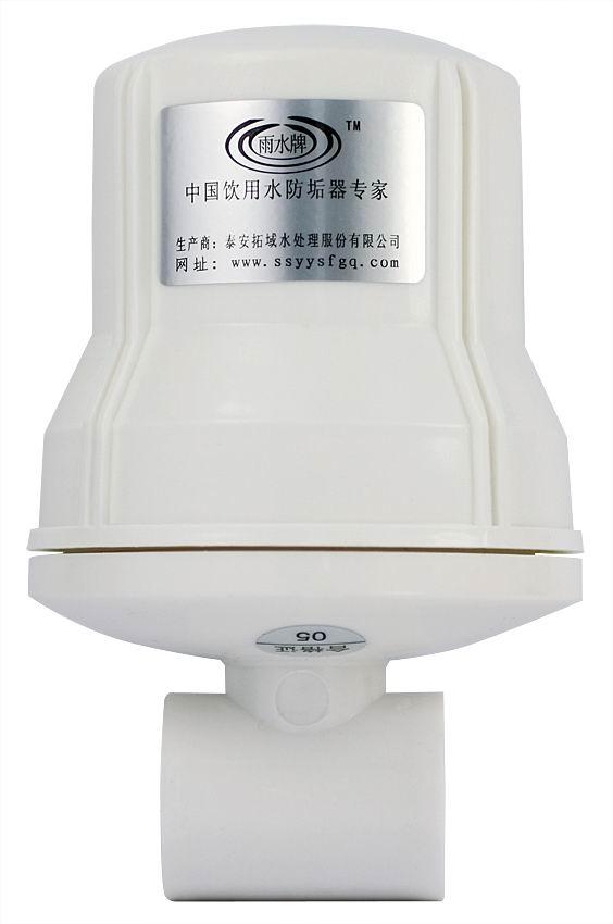 雨水牌饮用水阻垢器
