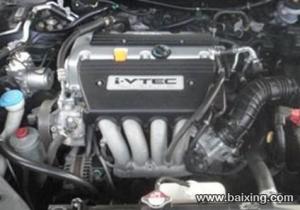 本田雅阁2006款 2.0 发动机