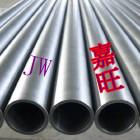 供应TA9钛棒、钛合金 钛合金板材