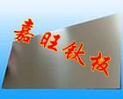 供应钛合金TC3 Ti-5Al-4V钛板 钛棒 产品优质