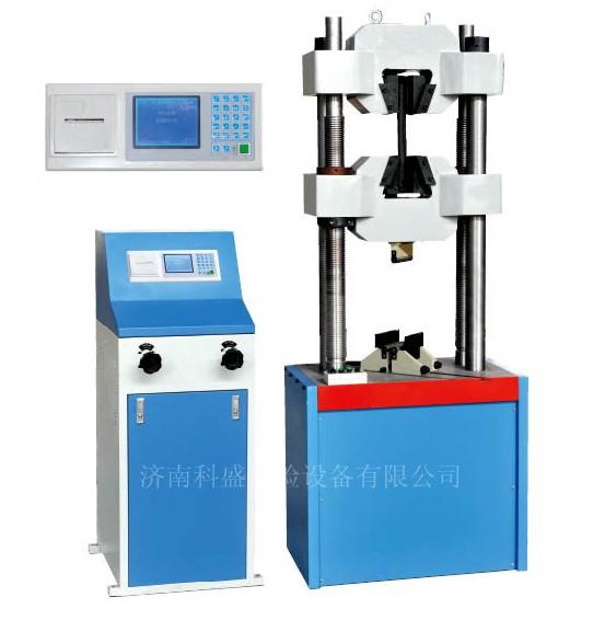 WE-B系列数显式液压万能试验机