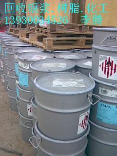 回收氯化亚锡添加剂