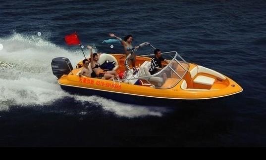 江苏常州万豪游艇、560小游艇、钓鱼艇