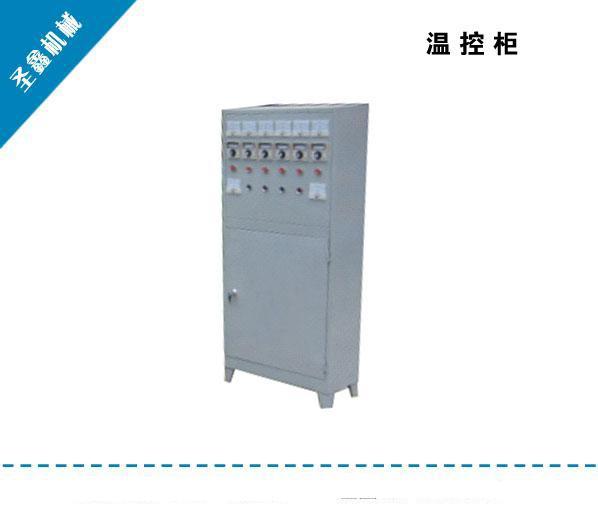 塑料颗粒机辅助设备温控柜 全自动控温系统