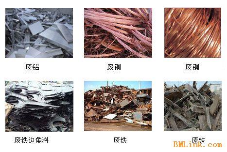 北京铜销回收铜线回收铜板回收各种铜回收大兴废铜回收公司