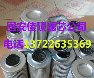 利勃海尔5618166液压油滤芯