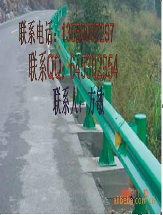 宜宾高速公路波形防撞护栏板供应厂家,自贡波形护栏最低价格