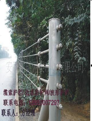 公路钢丝绳柔性防撞护栏网,玉溪缆索防撞柔性护栏厂家价格