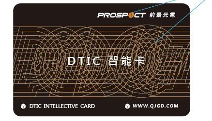 电梯IC卡智能管理系统
