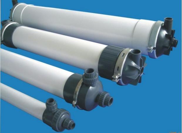 供应中山广州塑料电镀废水重金属捕捉剂