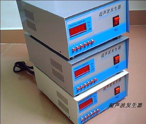 超声波发生器 13KHZ~75KHZ连续无级可调