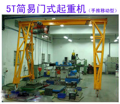生产淮南桥式起重机1吨-125吨电动葫芦单双梁桥门式起重机