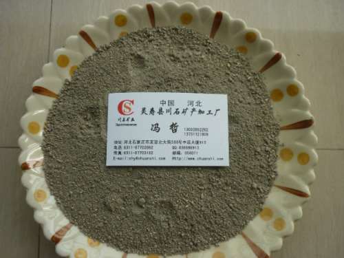 蛭石混凝土 保温砂浆蛭石