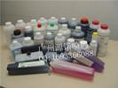 分页机/分拣机/喷码分页机/纸盒分页机/塑料袋分页机/食品包装袋