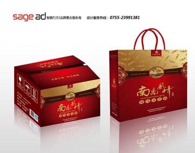 酒包装设计,茶叶包装设计,月饼包装,礼品盒设计,品牌