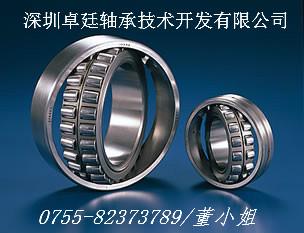 河南进口轴承品牌◆江苏进口轴承 深圳进口轴承