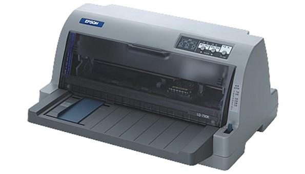 天河区打印机加粉二手一体机、针式打印机销售 快递单针式打印机出售