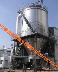 造纸黑液污染治理设备,造纸黑液专用喷雾干燥机,LGP-3000