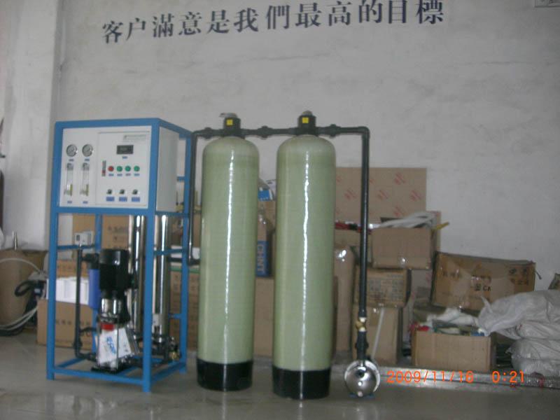 广东反渗透纯水设备选择哪一家生产商的好