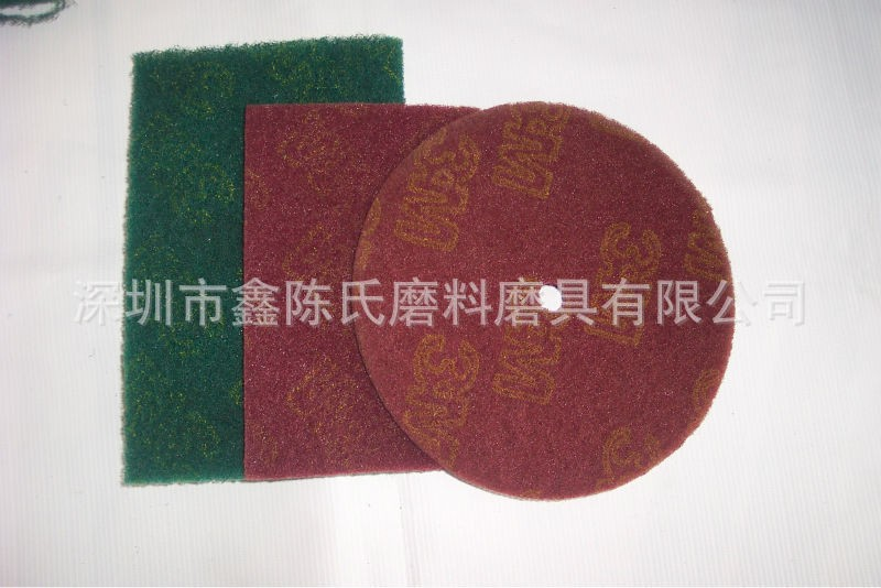 东莞3M7447工业百洁布批发