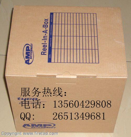 供应安普六类网线(AMP六类网线)安普六类屏蔽网络线价格和资料