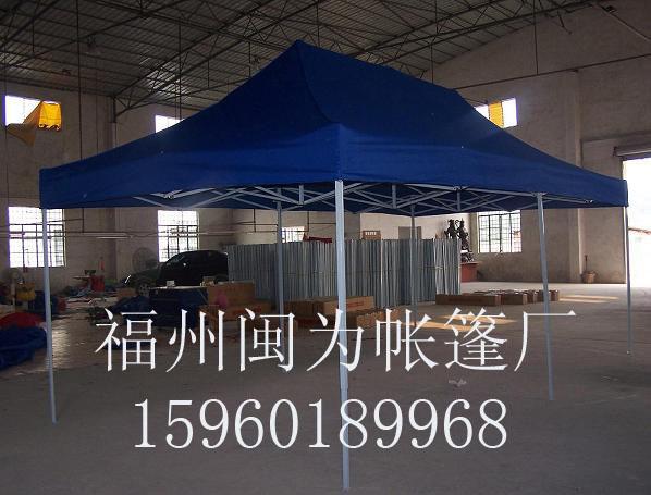 福州帐篷,福州广告帐篷