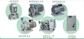 HITACHI水泵