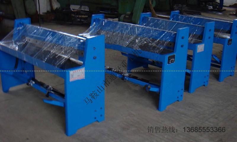 1.5米脚踏剪板机 白铁皮剪板机
