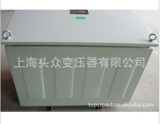 供应三相干式隔离变压器