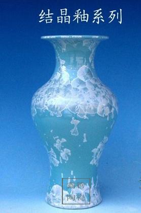 景德镇鑫腾陶瓷订做批发结晶釉瓶子