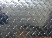 供应高精7015铝合金花纹板,进口7001防滑铝板