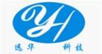 广东旋转火锅设备厂家|广州铁板烧餐饮设备