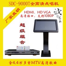ktv点歌系统多少钱,单机版点歌机价格,ktv点歌机报价