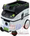 费斯托干磨机--CTL36E吸尘器