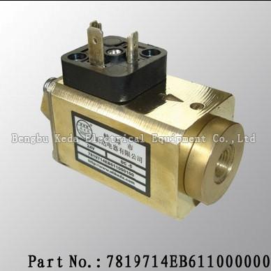 供应高敏电控检测阀等各类烟草机械零配件