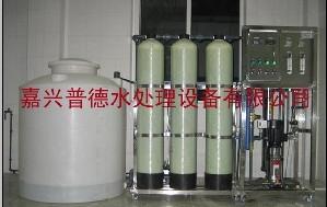 浙江水处理厂家